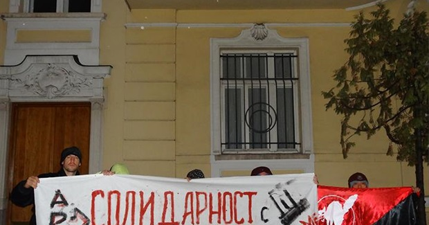 Solidarity Action in Front of the Greek Embassy in Support of VIO.ME Workers