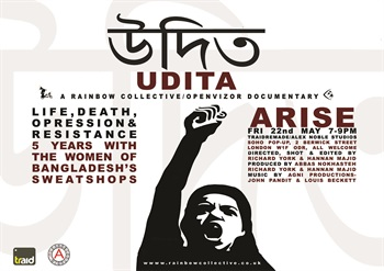 Screening of 'Udita', at Traidremade Soho - TRAID