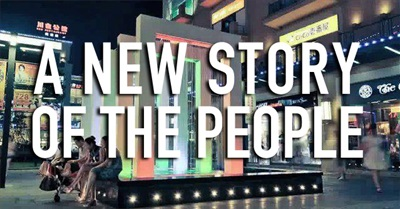 A New Story of the People